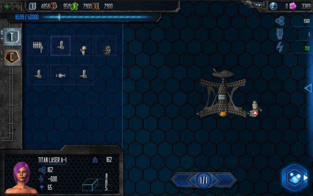screenshot_hangar