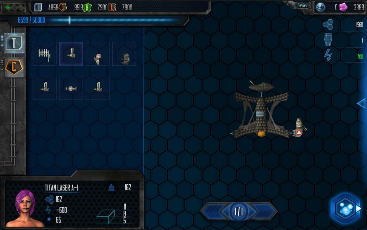 screenshot_hangar